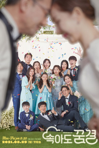 DOWNLOAD: Be My Dream Family Season 1 Episode 1-8 [Korean Drama]