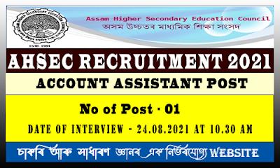 AHSEC Recruitment 2021 - Accounts Assistant Post