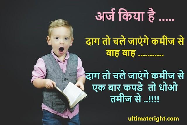 100+ Best Funny Shayari Nonveg Pagalpanti type