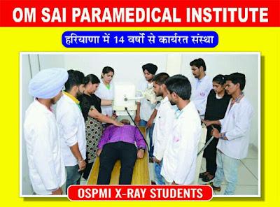Om Sai Para Medical Institute