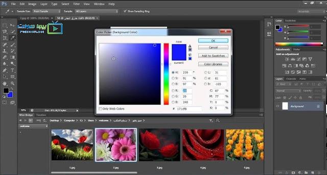 تحميل برنامج فوتوشوب مجانا