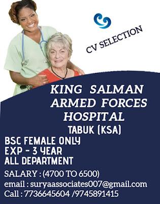 STAFF NURSE VACANCY IN KING SALMAN ARMED FORCES HOSPITAL, TABUK, KINGDOM OF SAUDI ARABIA