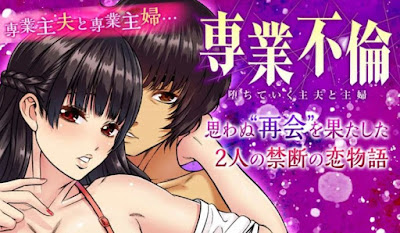 Manga: Ryuta Amazume, autor de Nana to Kaoru lanza un nuevo manga