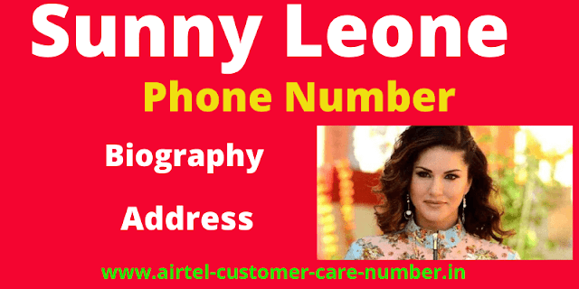 Sunny Leone Contact Number, Email ID, WhatsApp Number, Mobile Number, Contact Details, and More