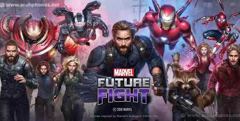 تحميل لعبة معركة مارفيل المستقبلية مهكرة للأندرويد