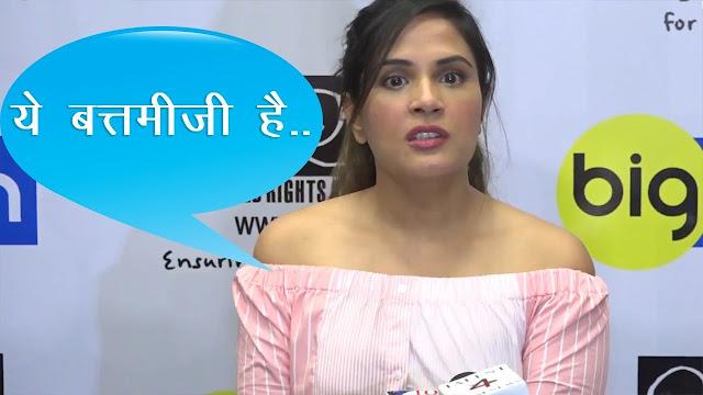COVID-19 से संक्रमित मरीजों की जान बचाने वाली डॉक्टर के साथ बत्तमीज़ी करने वाले पड़ोसी पर भड़कीं Bollywood Actress Richa Chadda