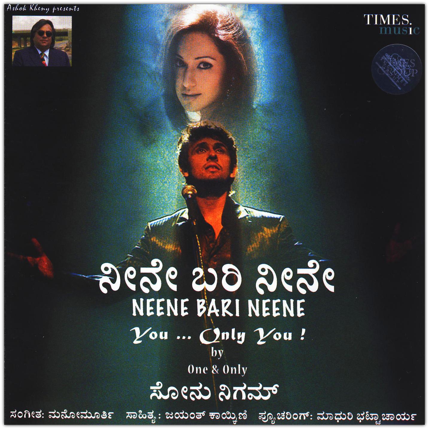 ayyappa devotional songs download 123musiq com