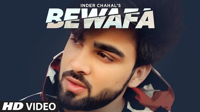 BEWAFA LYRICS - INDER CHAHAL | SHIDDAT
