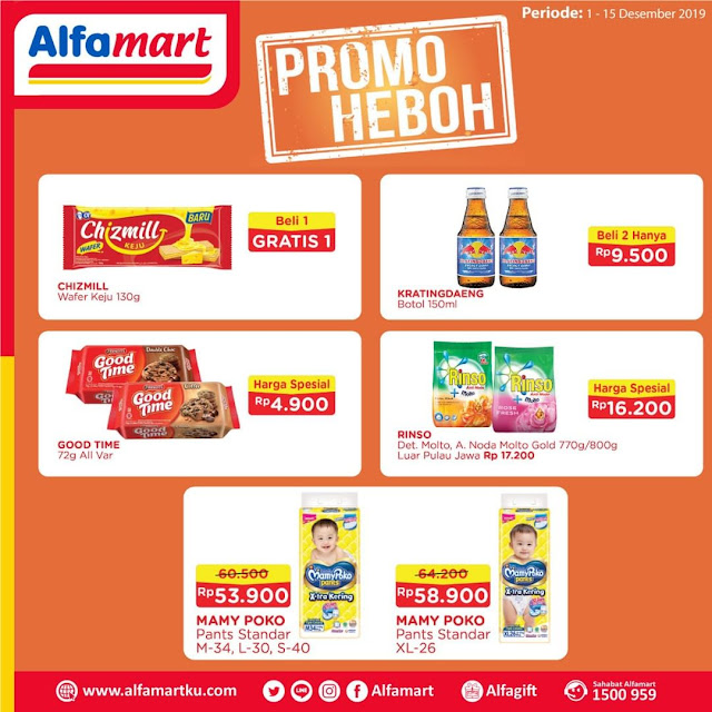#Alfamart - #Promo Katalog HEBOH Periode 01 - 15 Desember 2019