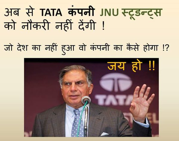 The rumour that went viral on Monday quoting Ratan Tata saying his companies will not hire JNU students has been officially struck down.  Tata Group of Companies tweeted from their official Twitter handle @TataCompanies saying Ratan Tata had not made any such statement.