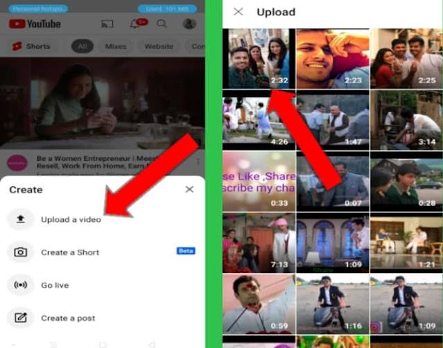 Youtube Per Video Upload Kaise Kare-Youtube Video Upload कैसे करें-MObile से यूट्यूब पर वीडियो अपलोड कैसे करें