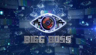 bigg boss 13 audition date, bigg boss 13 registration