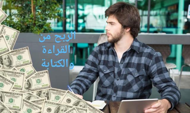 الربح من الأنترنت, شحن شداد ببجي عبر هذا الموقع, ربح المال عبر الأنترنت, موقع صادق للربح,