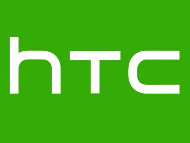 فلاشة نادرة لحل مشكلة الريستارت و الوقوف على اللوغو HTC Desire