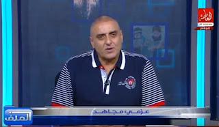 برنامج الملف حلقة 9-8-2017 مع عزمى مجاهد