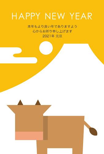 富士山と牛のシンプル年賀状(丑年)