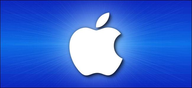 Apple Logo Hero - يوليو 2020