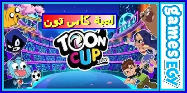 تنزيل لعبة Toon Cup