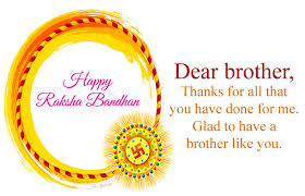 Happy Raksha Bandhan 2020 wishes