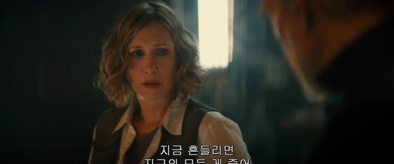Godzilla King of the Monsters (2019) in Hindi 1