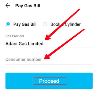 Adani Gas Limited Bill Pay Online
