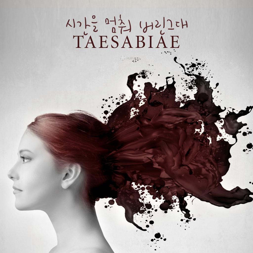 [Single] Taesabiae – 시간을 멈춰버린 그대