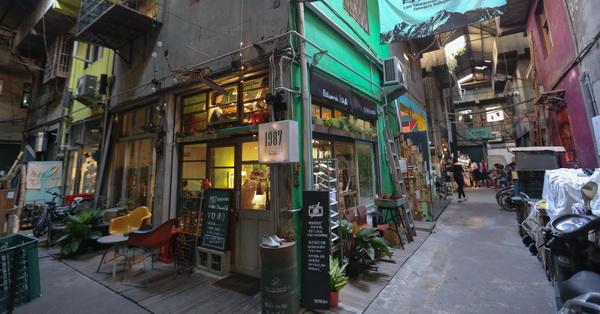 台中西區|忠信市場|荒廢的老市場轉變為藝文空間和咖啡館