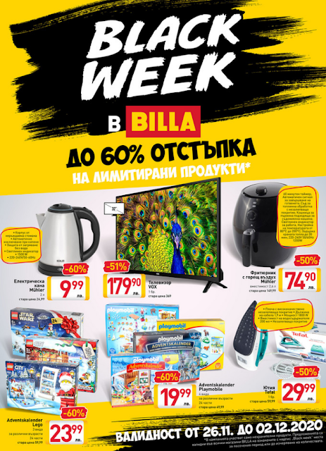 BILLA BLACK WEEK до -60%