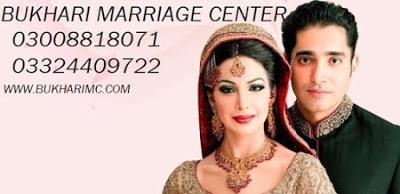 www shadi com punjab pakistan ~ BUKHARI MARRIAGE CENTER