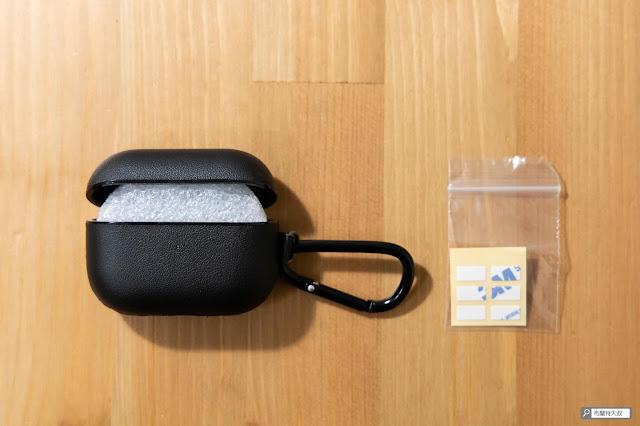 【開箱】提升 AirPods Pro 防護質感,ELECOM 皮革充電盒保護殼 - 內容物包含:保護殼、扣環、3M 雙面膠
