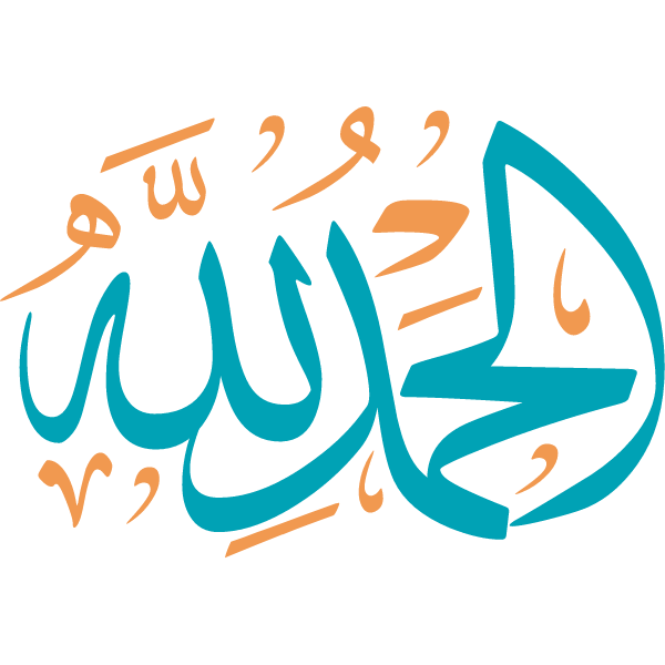 download Alhamdulillah Arabic Calligraphy islamic vector color free svg