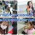 ประเพณีสงกรานต์ 'สาธิตกรุงเทพธนบุรี' ปลูกฝังวัฒนธรรมและการละเล่นของไทย ให้เด็กๆ