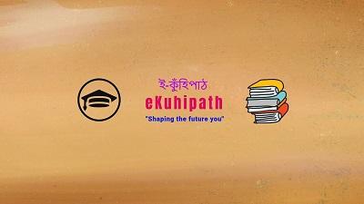 Welcome to eKuhipath
