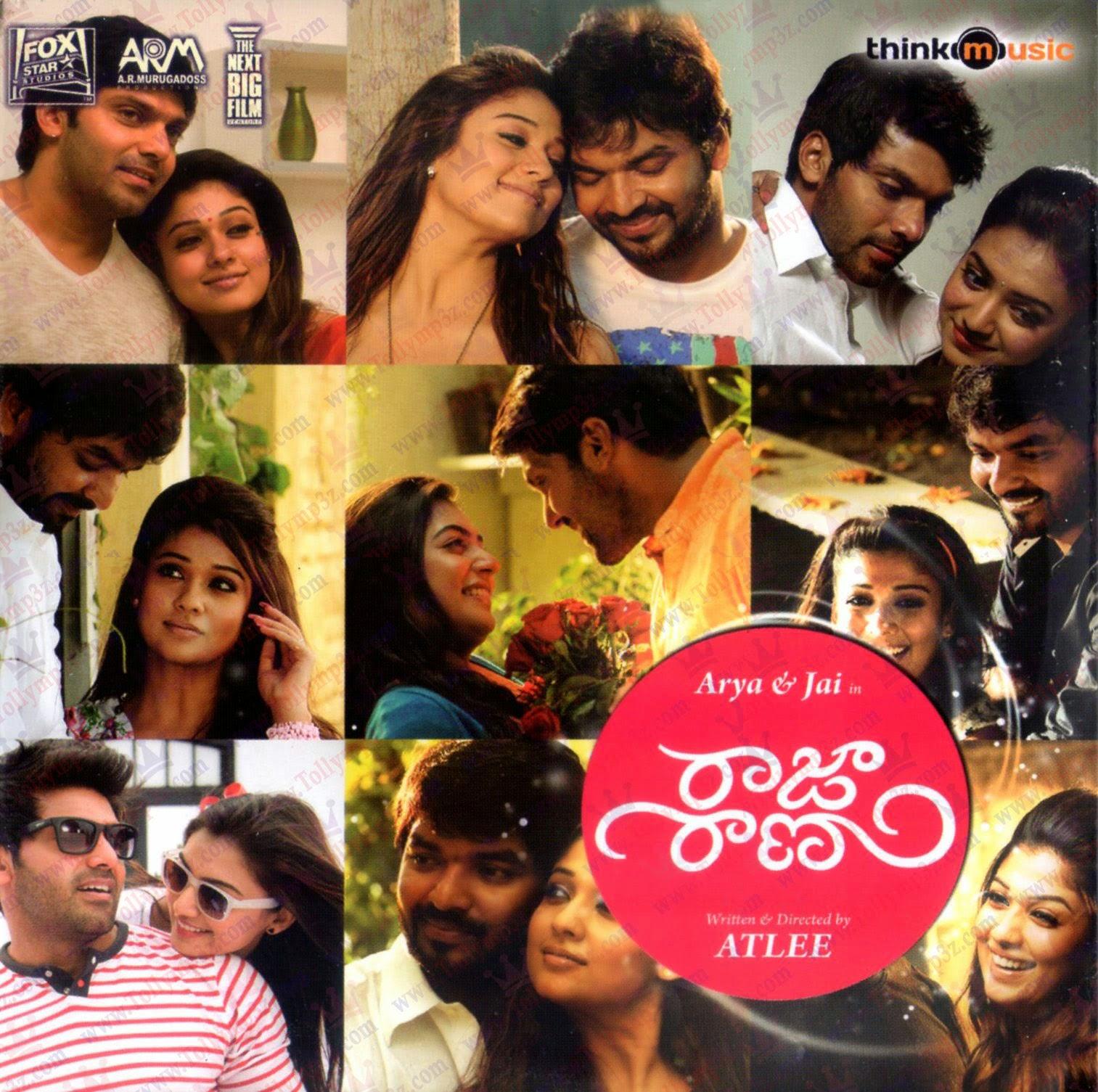 Raja Rani (2014) Telugu Movie Naa Songs Free Download