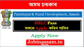 Panchayat & Rural Development, Assam