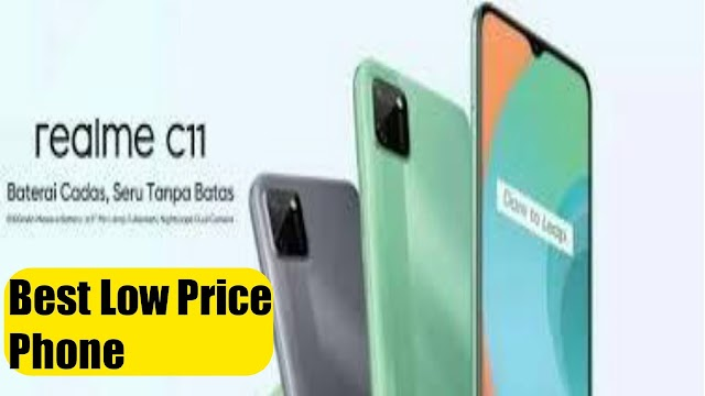 Realme C 11 Price In Pakistan  | Realme C 11 all specifications || Realme Best gaming phone