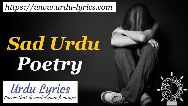 Muhabat Ho Hi Jati Hai - Sad Poetry in Urdu