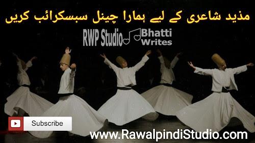 Rawalpindi Studio Youtbe Channel