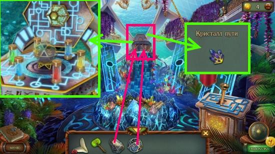 в теплице ставим кристалл и матрицу, получим кристалл пути в игре наследие 3 дерево силы