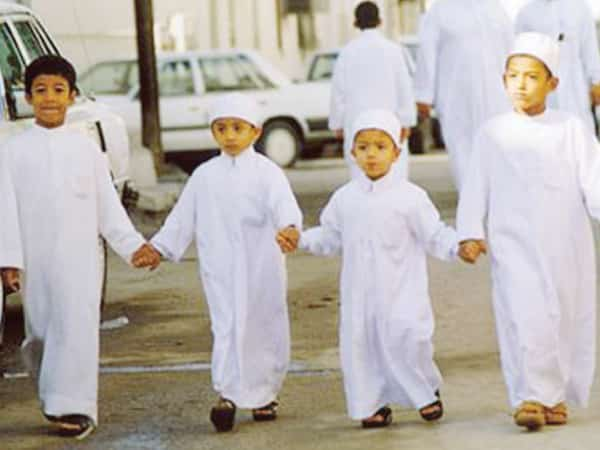 SAUDI ARABIA ANNOUNCES EID AL ADHA HOLIDAYS