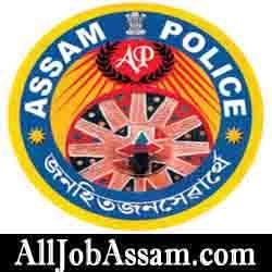 Excise Department Assam Recruitment 2020