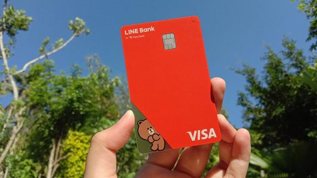 Kartu Debit LINE Bank
