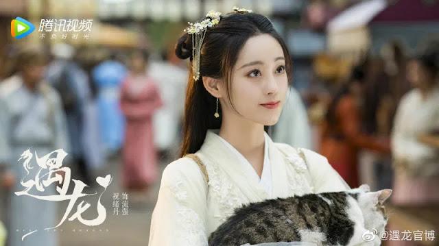 zhu xudan miss the dragon
