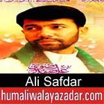 http://www.humaliwalayazadar.com/2018/03/ali-safdari-manqabat-2018.html