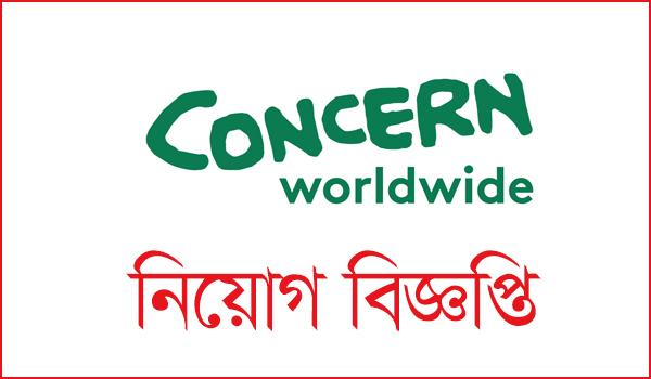 Concern Worldwide Job Circular 2021