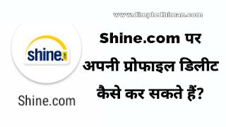 How To Delete Shine.Com  Account