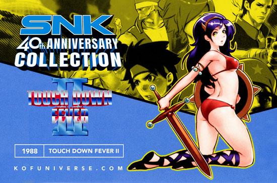 https://www.kofuniverse.com/2010/07/touch-dow-fever-ii-1988.html