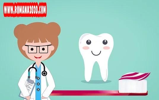 هل تعلم 7 طرق لتبييض الاسنان بالمنزل والحصول على نتائج مثيرة