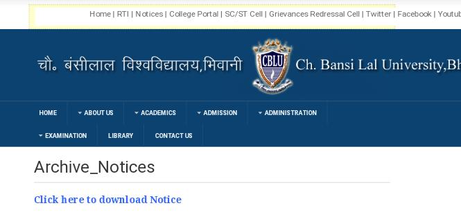 Cblu University scholarship application online 2021-22