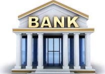 Cara mengatur Aktivasi Rekening Bank di Shopee